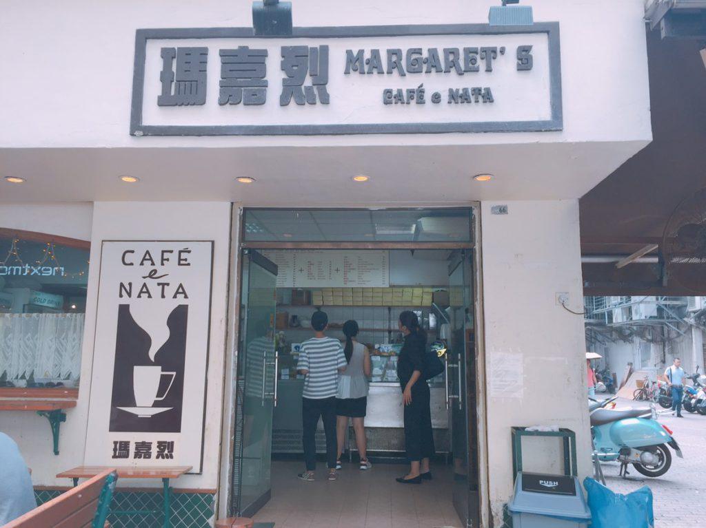 澳門美食必吃蛋塔-瑪嘉烈餅店