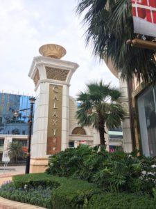 2021澳門推薦飯店-澳門銀河酒店