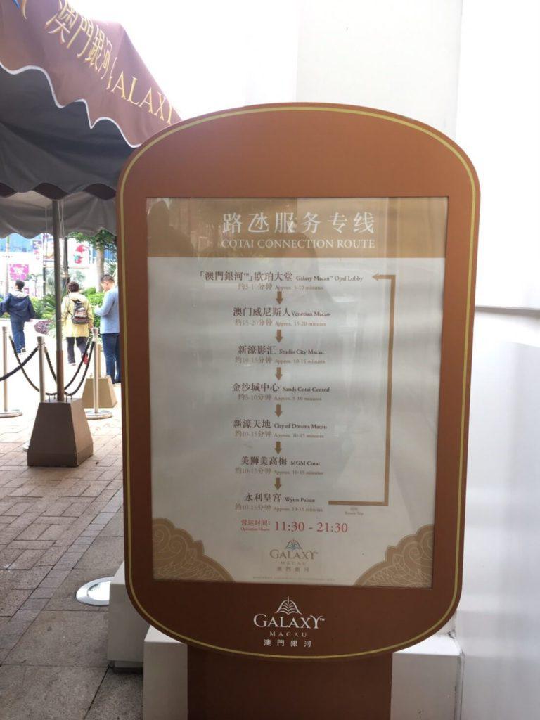 2021澳門推薦飯店-澳門銀河酒店 服務專線